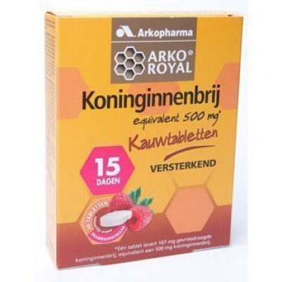 Arkopharma  ArkoRoyal Royal Jelly Chewable 30tabs