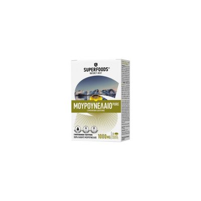 Superfoods Μουρουνέλαιο Pure 1000mg 30caps | Bio2go.gr