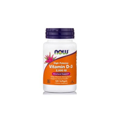 NOW Now Foods High Potency Vitamin D3 2.000IU 120 μαλακές κάψουλες
