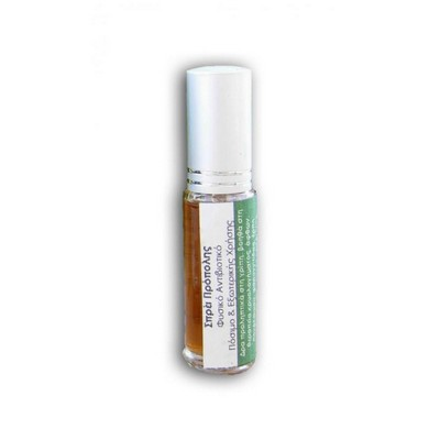 Biofresco Propolis Spray 10ml